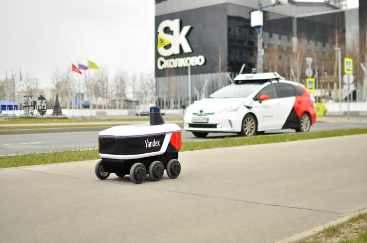 Uber to Sell Stakes in Yandex Ventures